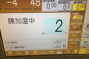 膜加温とバッテリーの関係について