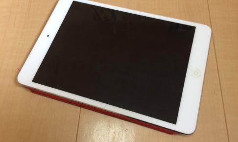 市立岸和田市民病院で患者情報の入ったタブレット紛失